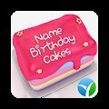 Birthday Cake 360