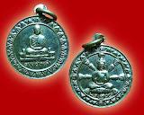เหรียญนั่งธรรมมาสน์  ท่านพ่อลี ปี ๒๕๐๐