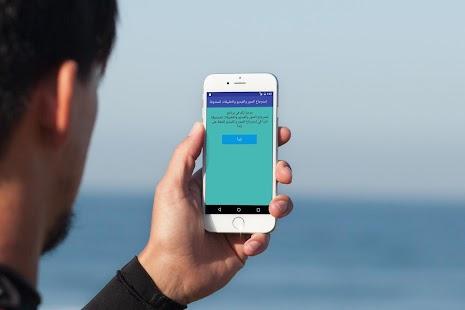 App إرجاع ملفات تطبيقات محذوفةJoke APK for Kindle