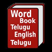 Free Telugu Word Book APK for Windows 8