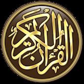 Download Quran karym APK on PC