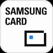 Download 삼성카드 APK to PC