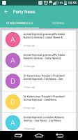 Screenshot of Aam Aadmi Party *Official* App