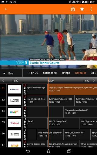 Воля TV screenshot 1