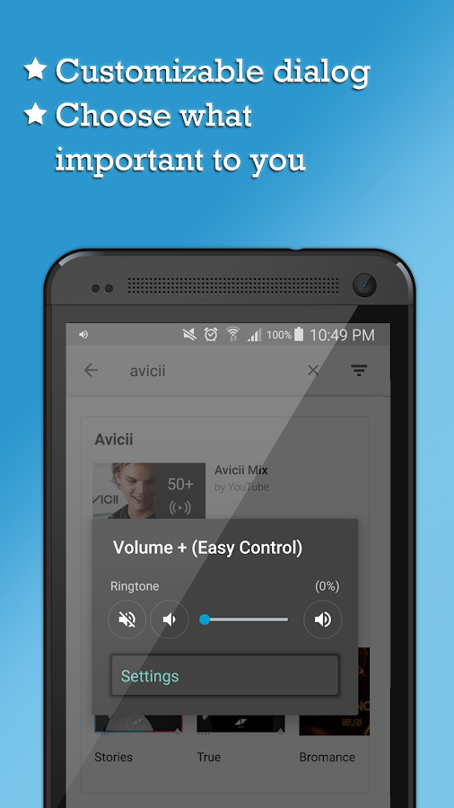 Volume + (Easy Control) Screenshot 4