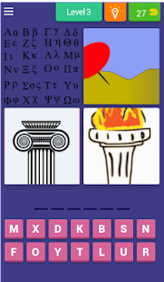 apk game 4 pictures 1 country for bb