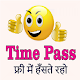 Download Time Pass For PC Windows and Mac 1.0