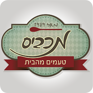 Download מכביס, Maccabis For PC Windows and Mac