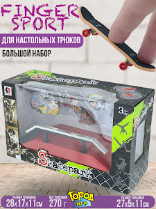 """Игрушка, набор серии """"город игр"""" N1.3"""