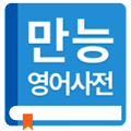 English Korean Dictionary APK Descargar