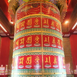 Vairocana Buddha Prayer Wheel  by Dennis Ng - Buildings & Architecture Places of Worship