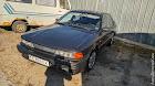 продам авто Mitsubishi Galant Galant VI Hatchback