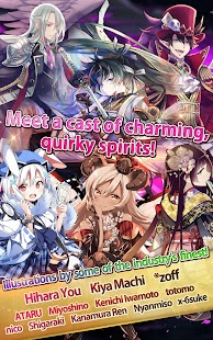 Otogi: Spirit Agents APK for Lenovo