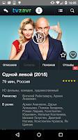 Screenshot of TVZavr.ru - фильмы онлайн