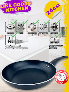 Сковорода серии Like Goods, LG-11894