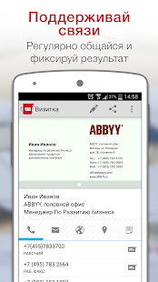 Business Card Reader Free Screenshot
