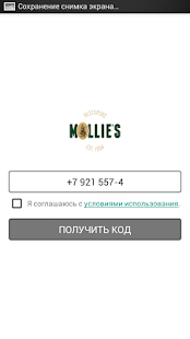 Mollie's - screenshot