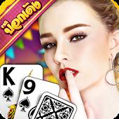 Download Full ป๊อกเด้ง - Pokdeng 9K Hilo 1.8.2 APK