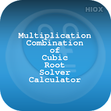 Multiply Cubic Root Solver