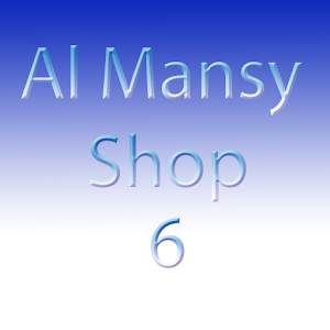 Cover art ALMANSYSHOP6