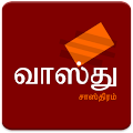 Vastu Shastra in Tamil APK for Bluestacks