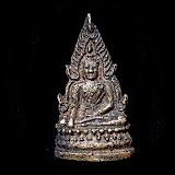 พระพุทธชินราช หลวงพรหมโยธี ปี 2493
