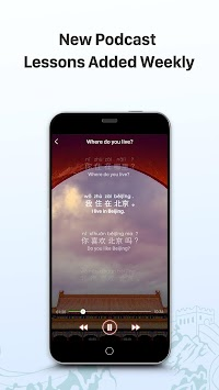 Learn Chinese - HelloChinese APK screenshot thumbnail 5