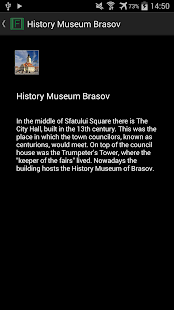 Brasov Sights - screenshot