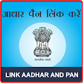 Free Link PAN & Aadhaar APK for Windows 8