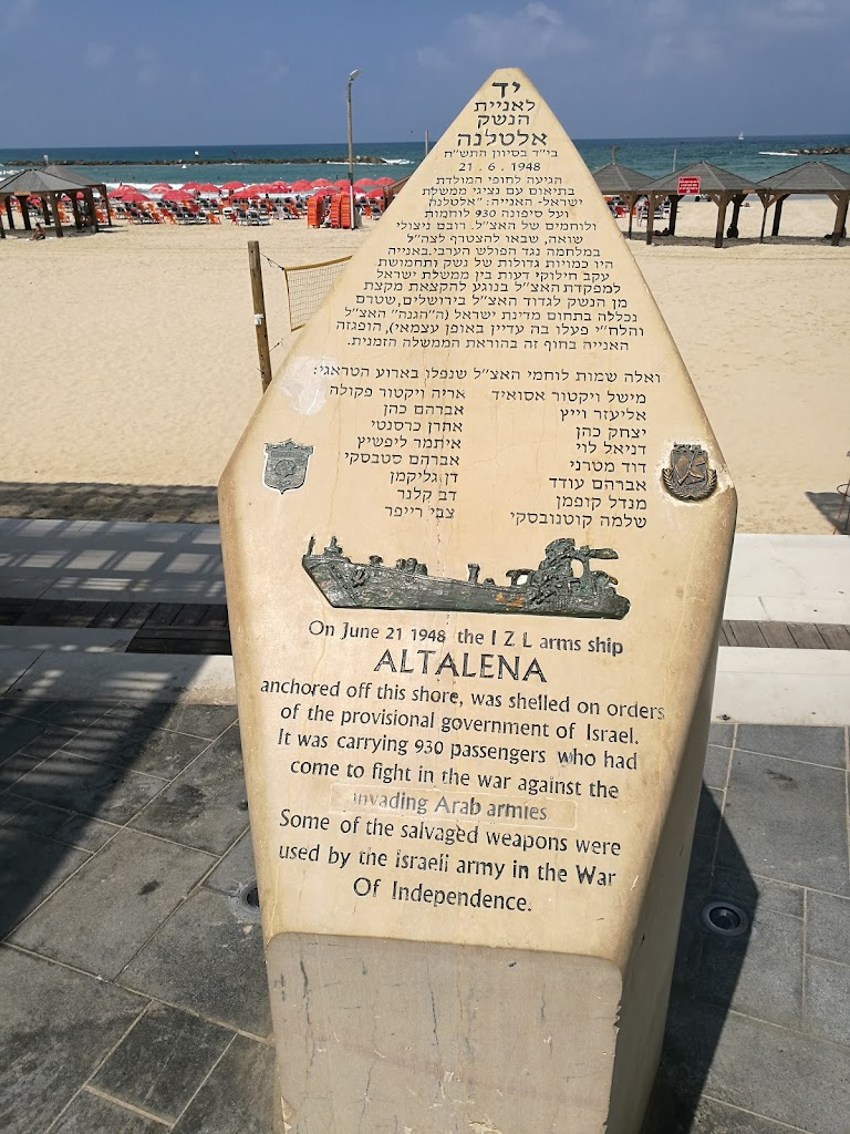 The altalena affair is an interesting part of israeli history. The ship was filled with weapons for the irgun group -a jewish paramilitary group headed by Begin. The Israel defence forces (idf headed ...