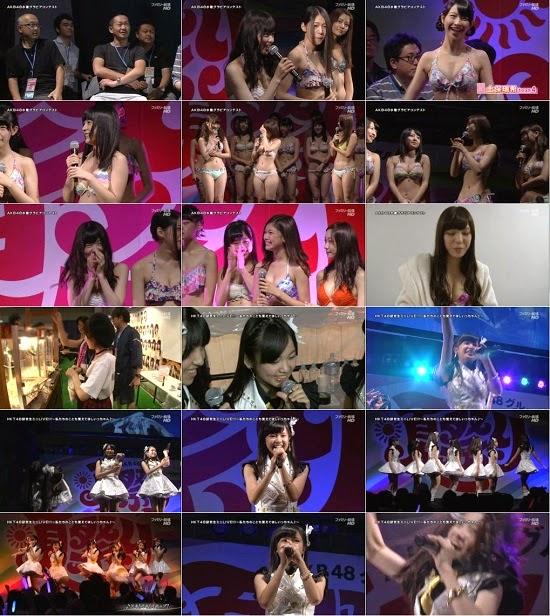 (TV-Variety)(720p) AKB48グループ 夏祭り Vol.6 141103