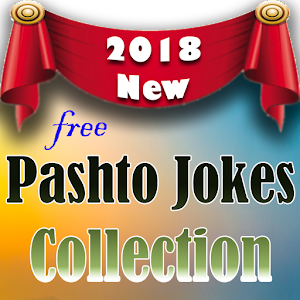 Download Pashto Jokes Collection 2018 For PC Windows and Mac