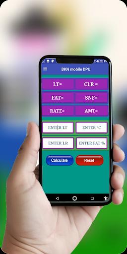 BKN mobile milk DPU screenshot 2