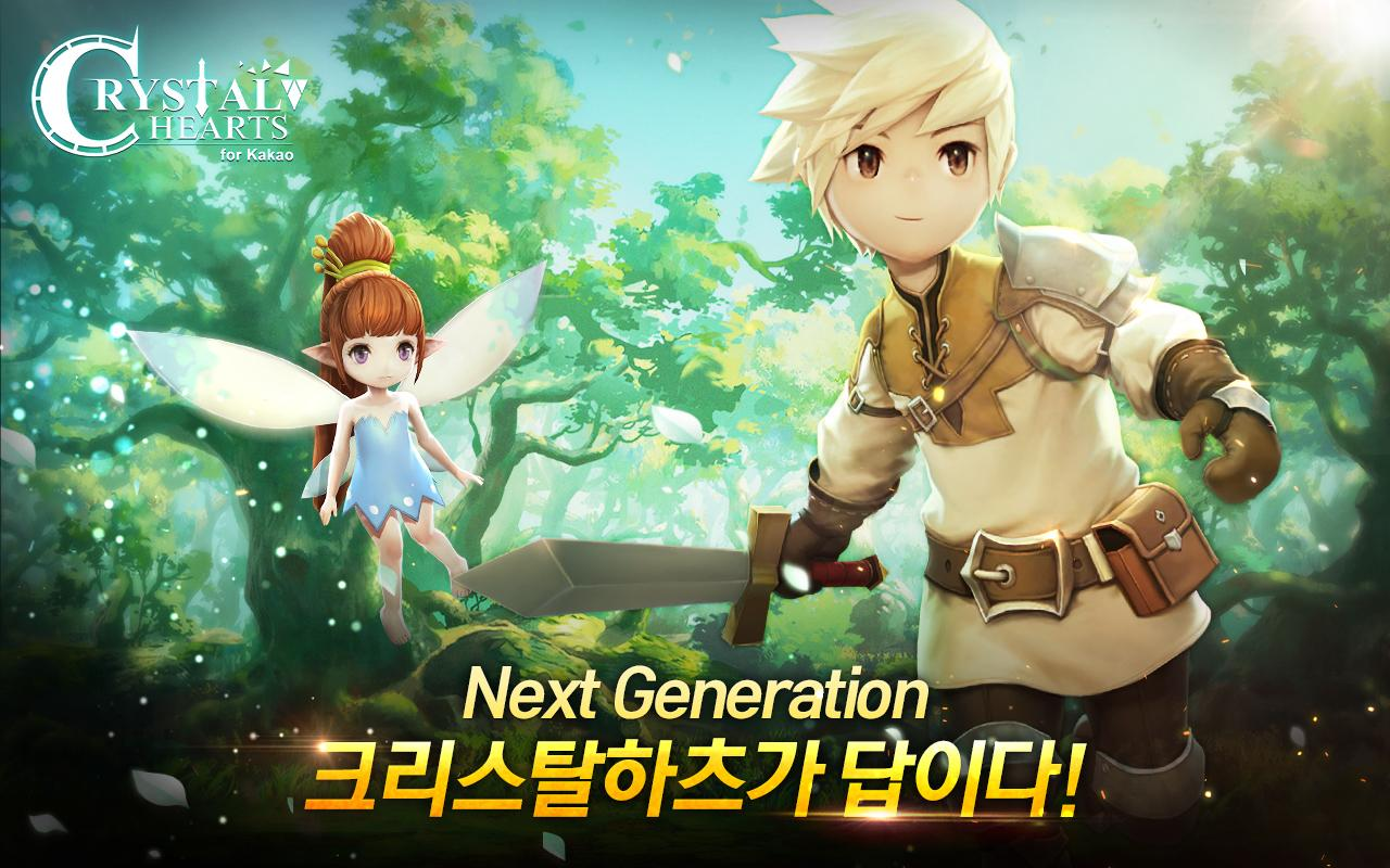 크리스탈하츠 for Kakao Screenshot 0