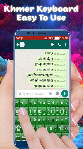 Izee Khmer Keyboard screenshot 1