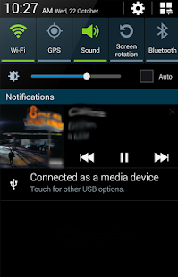 Hit Music Player - screenshot