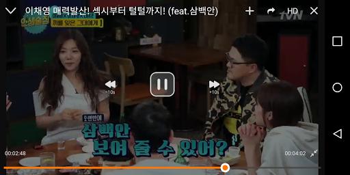 곰TV - tv다시보기/최신영화/무료 screenshot 6