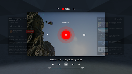 YouTube VR Screenshot