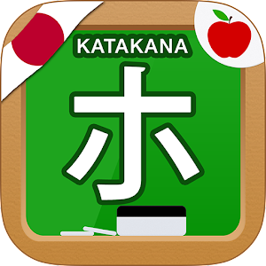 Japanese Katakana Handwriting