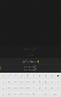Archimedes Calculator Screenshot