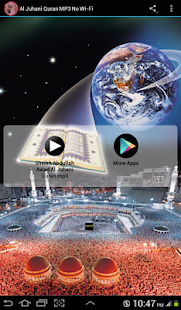 Al Juhani Quran MP3 No Wi-Fi - screenshot