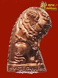 เสือวัดปริวาส พยัคฆราช10000ยันต์ รุ่นยอดขุนพล59 เนื้อทองแดงผสมสวยๆเข้มขลัง พิธีพุทธาภิเษกยิ่งใหญ่