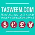 Ta3weem | Egypt Exchange Rates APK for Ubuntu