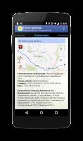 Screenshot of Пульс границы Беларусь