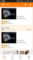 Screenshot of 세이베베 - 임신, 출산, 육아