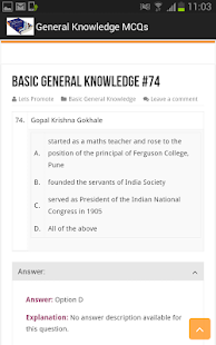 General Knowledge MCQs - screenshot