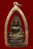 พระพุทธชินราช รุ่นอินโดจีน พิมพ์ A นิยม