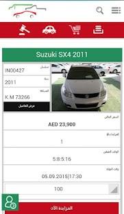 Car Auction Apps >> App Alwataneya Car Auction Apk For Windows Phone Android Games