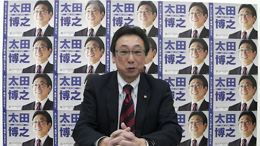 太田博之の画像 p1_35