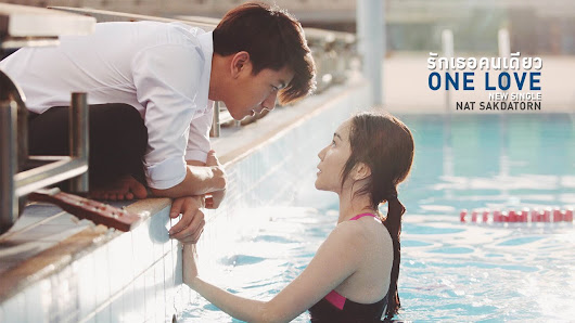 Fathers love story thai movie
